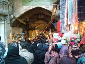 Ingresso del bazar a Teheran