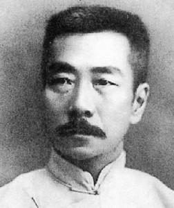 Un cinese Han