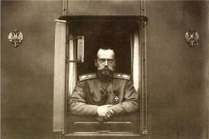 Zar Nicola II