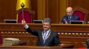 Giuramento di Poroshenko come Presidente dell'Ucraina
