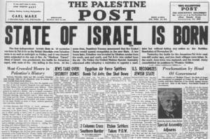 L'annuncio della nascita dello Stato d'Israele