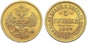 I 5 rubli di Zar Alessandro II