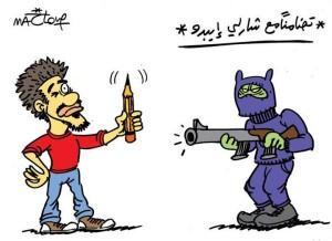 Makhlouf, disegnatore egiziano 'in solidarietà con Charlie Hebdo