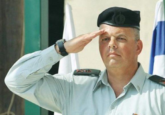 Uzi Moscovic (Fonte: Wikimedia Commons)