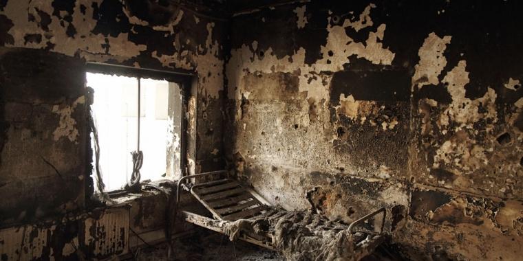 L'ospedale a Kunduz di Medici senza Frontiere... (Fonte: Medici senza Frontiere).