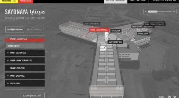 Pianta della prigione di Saydnaya