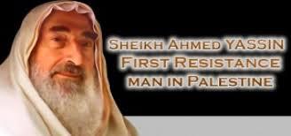 Shayk Ahmad Yassin
