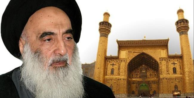 Ayatollah Alì al Sistani