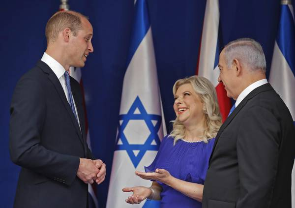 Il Principe William i Israele (EPA/THOMAS COEX / POOL)