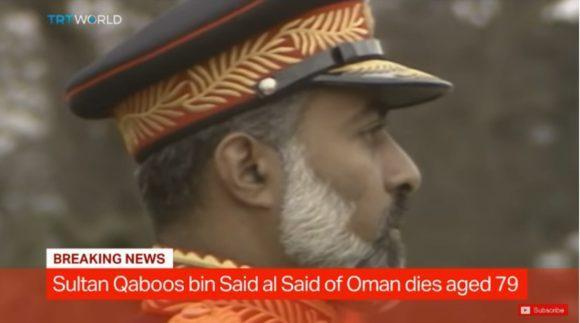 Il Sultano Qaboos